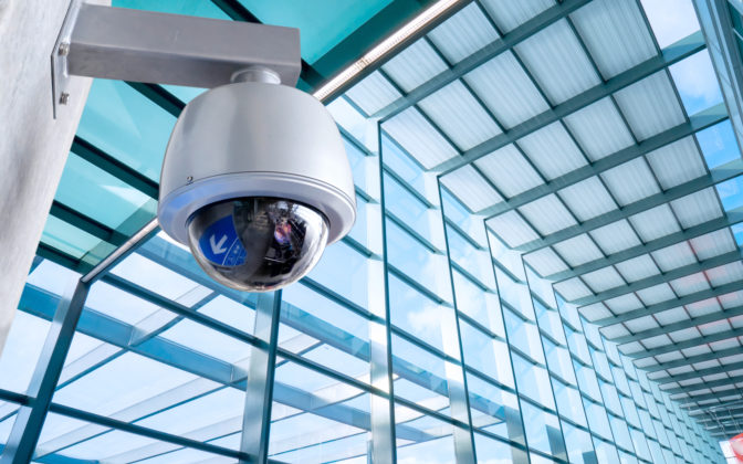 Security Camera Within Building